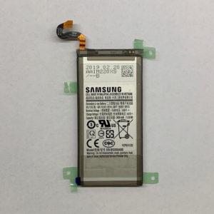 Baterie Samsung S8